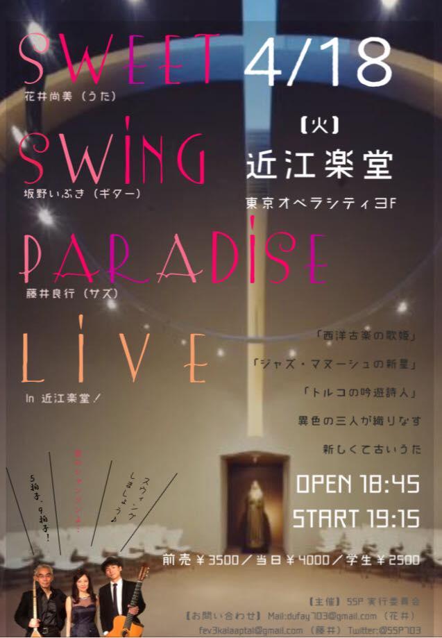 f:id:ibuki_bui:20170303191251j:plain