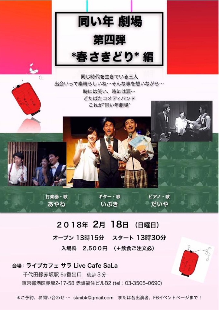 f:id:ibuki_bui:20180107002238j:image
