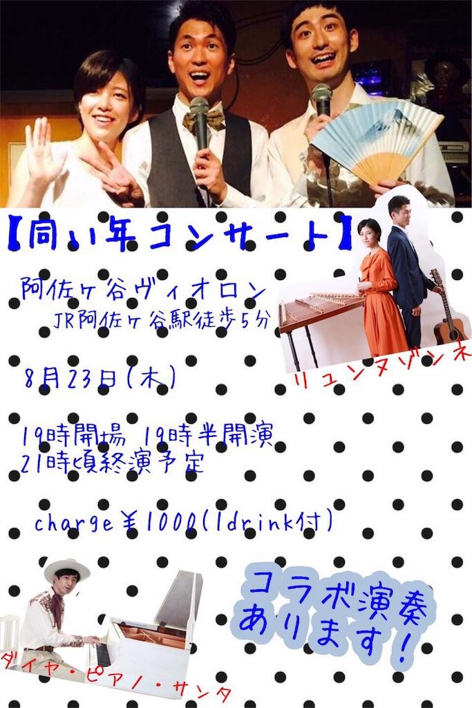f:id:ibuki_bui:20180818172429j:image