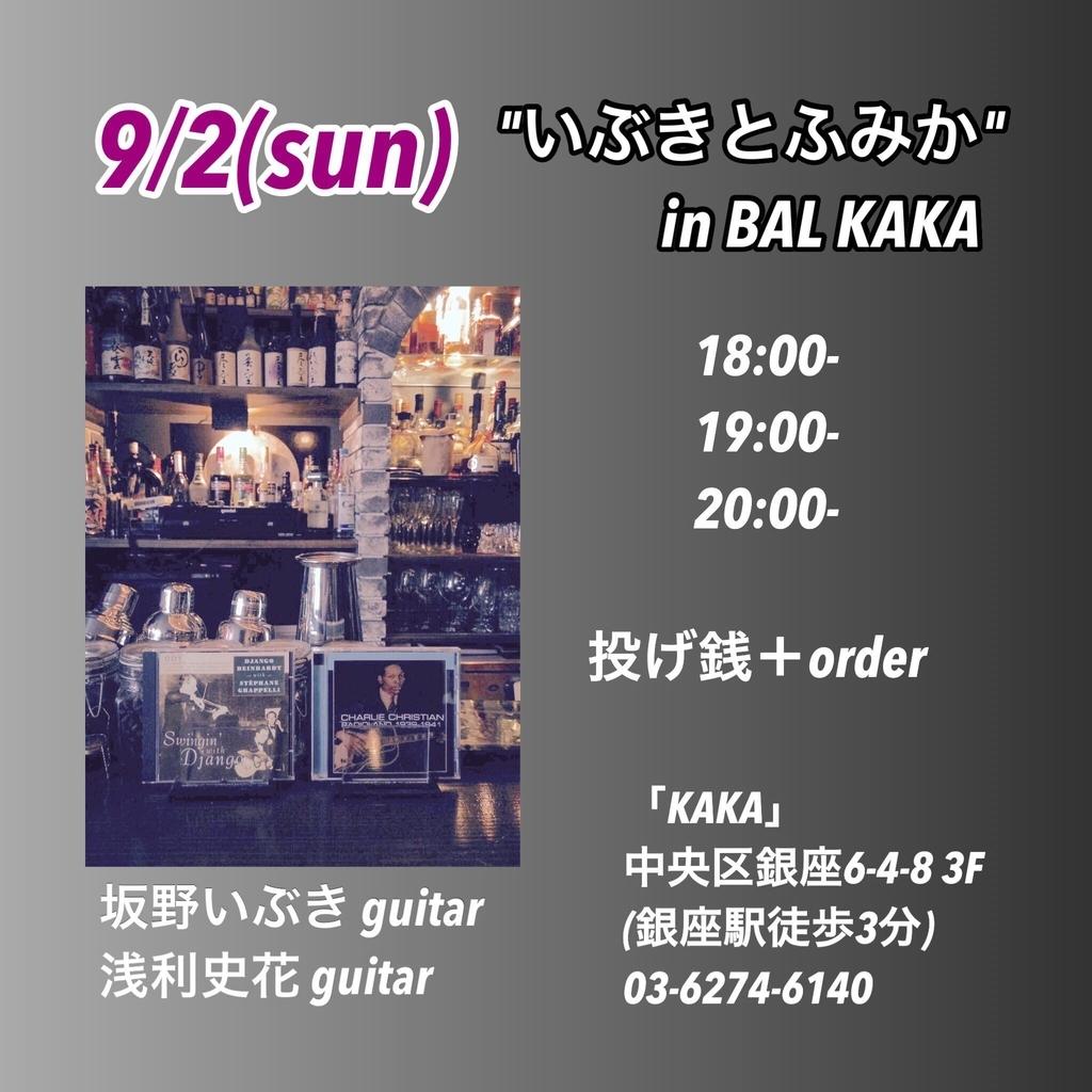 f:id:ibuki_bui:20180831233021j:plain