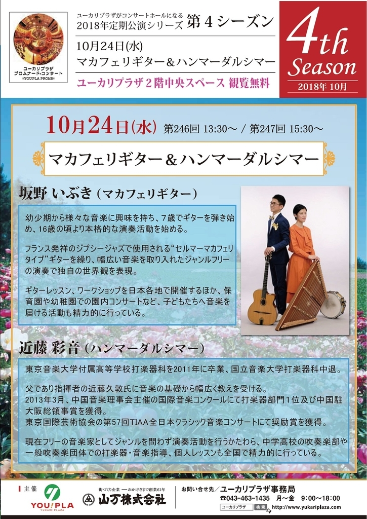 f:id:ibuki_bui:20181007101044j:plain