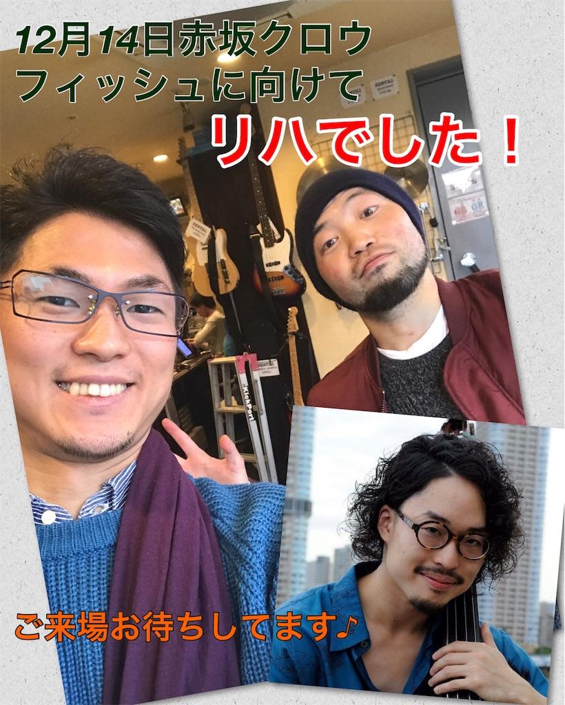 f:id:ibuki_bui:20181211225243j:image