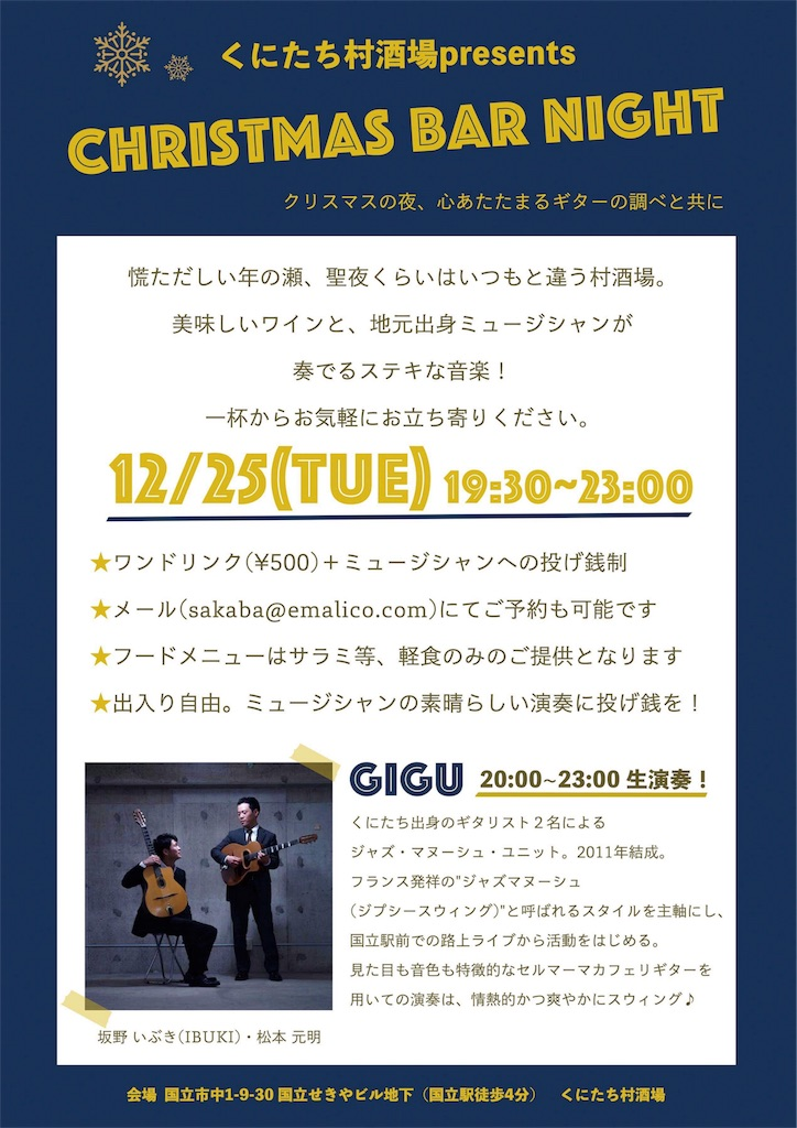 f:id:ibuki_bui:20181220180105j:image