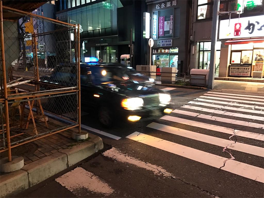 f:id:ibukishimatani:20170305003115j:plain