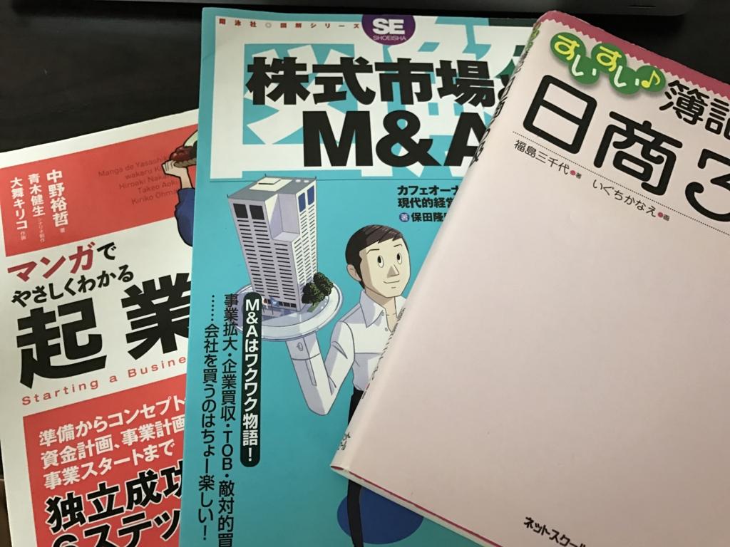 f:id:ibukishimatani:20170315150631j:plain