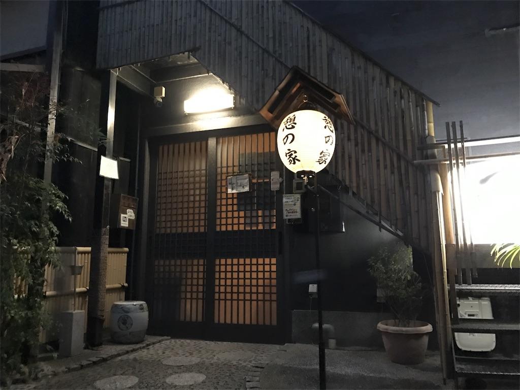 f:id:ibukishimatani:20170402163144j:image