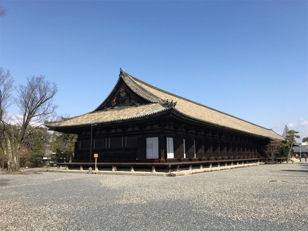 f:id:ibukishimatani:20170402165303j:image