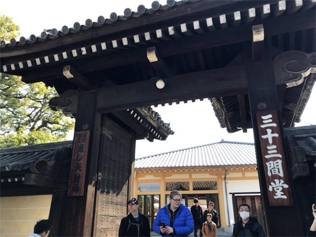 f:id:ibukishimatani:20170402170045j:image