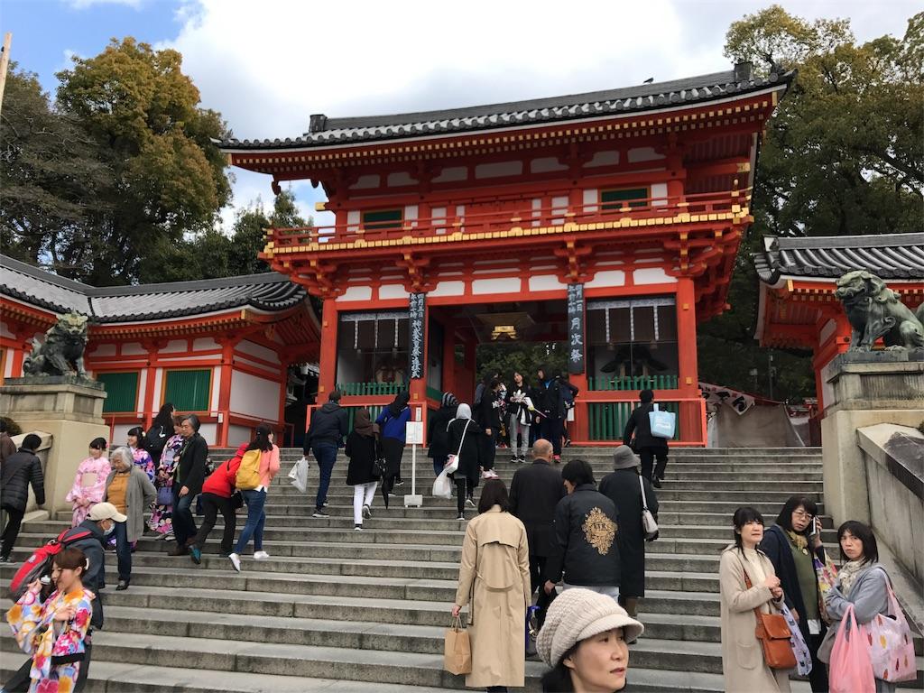 f:id:ibukishimatani:20170402170540j:image