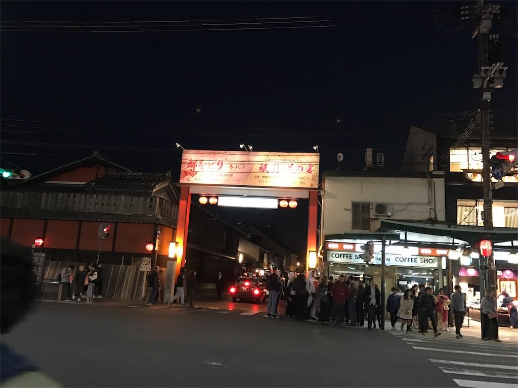 f:id:ibukishimatani:20170403152347j:image