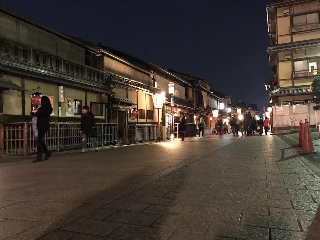 f:id:ibukishimatani:20170403152418j:image