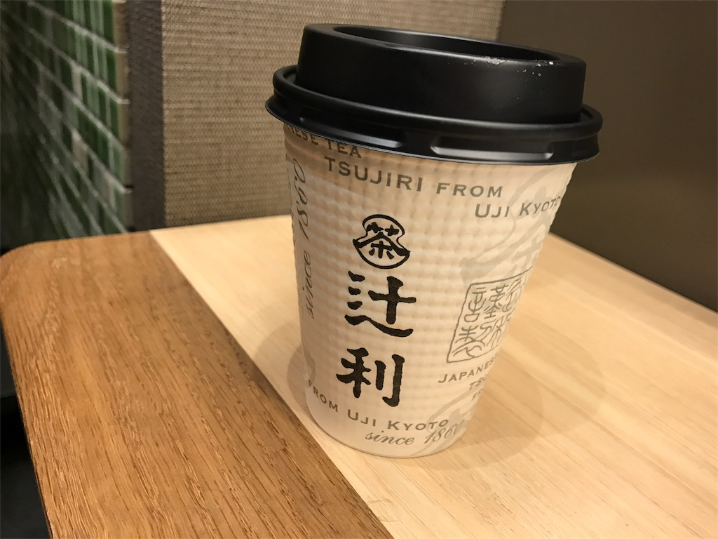 f:id:ibukishimatani:20170408160026j:image