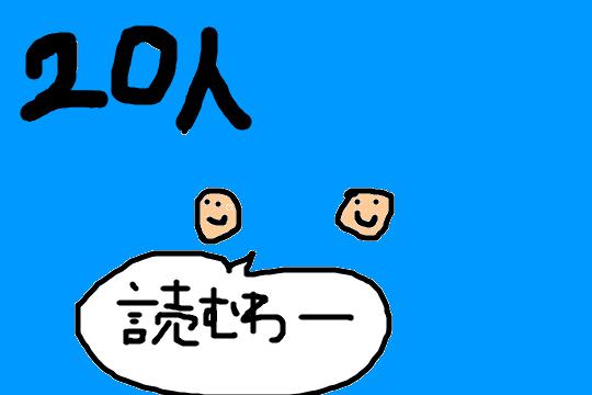 f:id:ibukishimatani:20170507155546p:plain