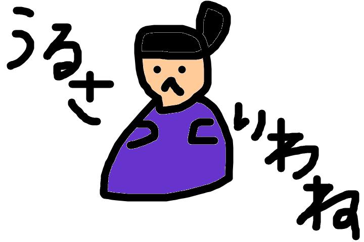 f:id:ibukishimatani:20170512142455p:plain