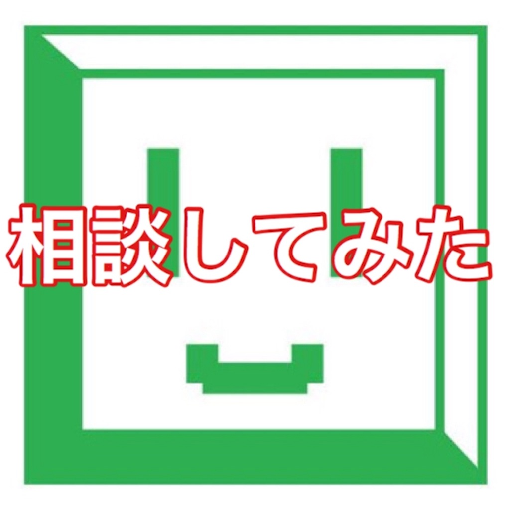 f:id:ibukishimatani:20170517142702j:plain