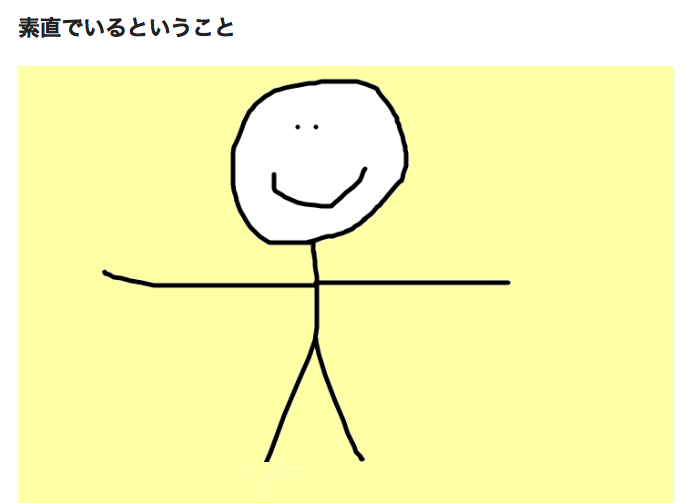 f:id:ibukishimatani:20170518190145p:plain