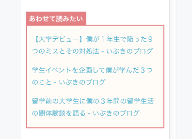 f:id:ibukishimatani:20170518190728p:plain