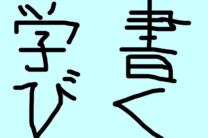 f:id:ibukishimatani:20170518193501p:plain