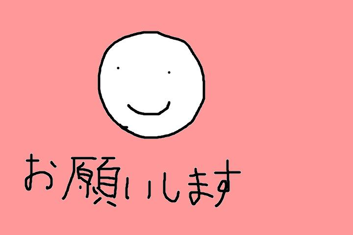 f:id:ibukishimatani:20170609140342p:plain