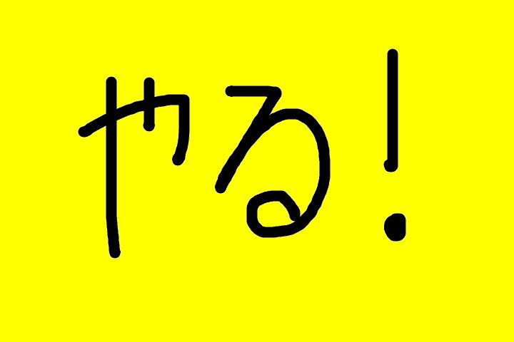 f:id:ibukishimatani:20170609161113p:plain