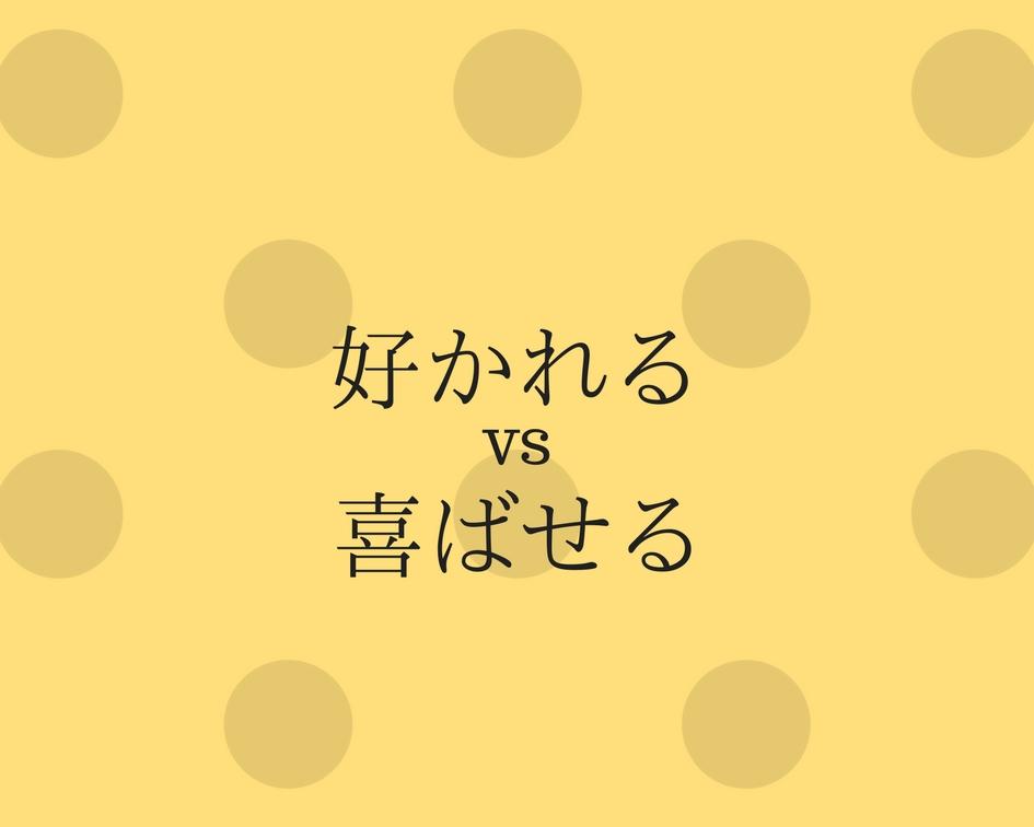 f:id:ibukishimatani:20170623164344j:plain
