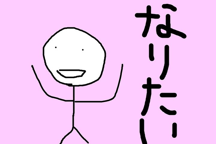 f:id:ibukishimatani:20170623164956p:plain