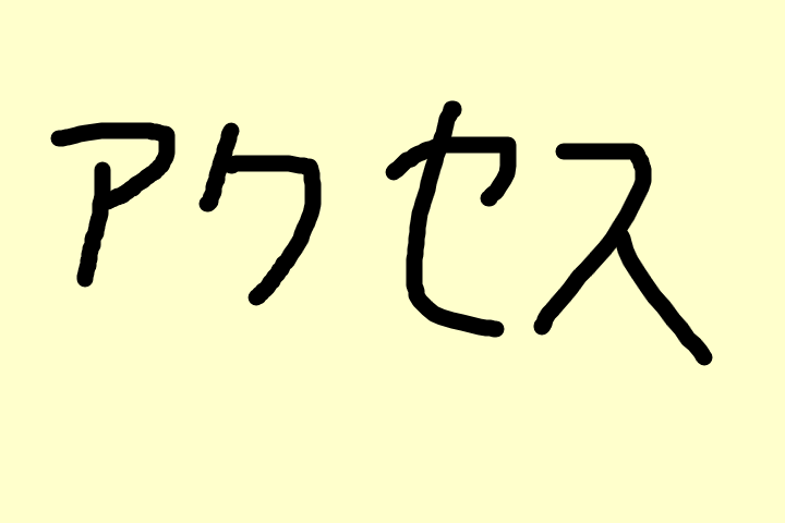 f:id:ibukishimatani:20170707113827p:plain