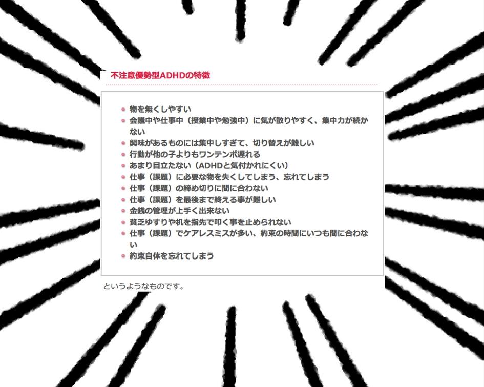 f:id:ibukishimatani:20170801193605j:plain