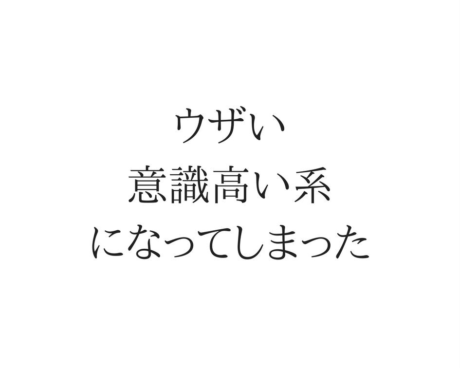 f:id:ibukishimatani:20170807170012j:plain