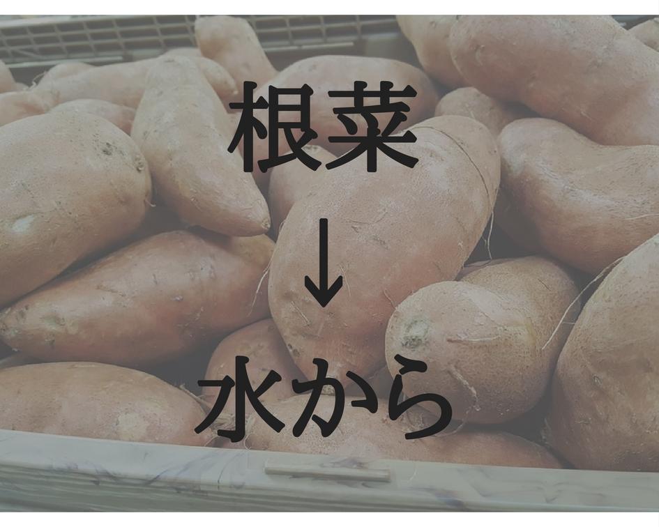 f:id:ibukishimatani:20170811183918j:plain