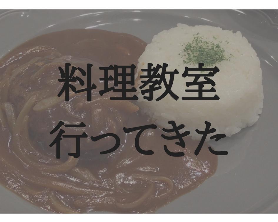 f:id:ibukishimatani:20170811192250j:plain