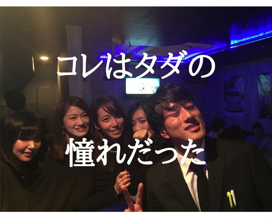 f:id:ibukishimatani:20170813213817j:plain