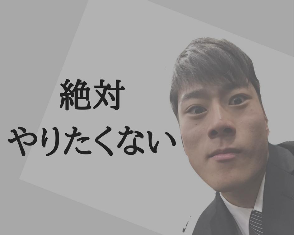 f:id:ibukishimatani:20170821184028j:plain