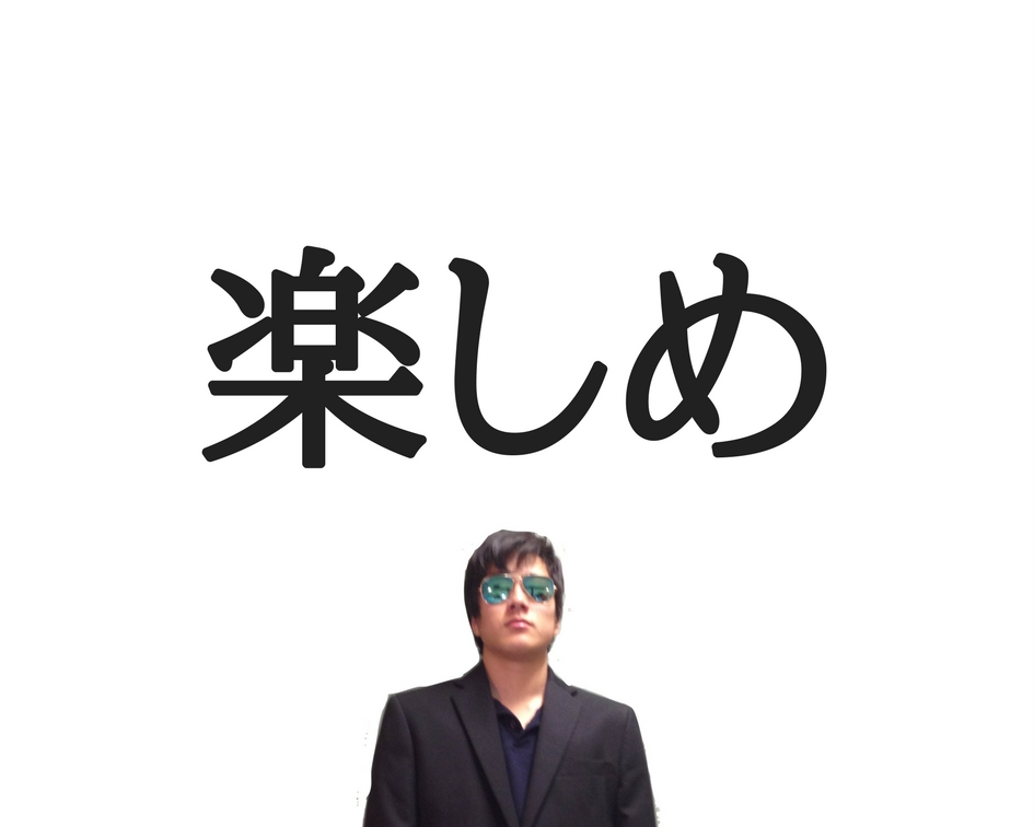 f:id:ibukishimatani:20170823160155j:plain