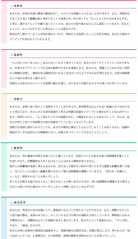 f:id:ibukishimatani:20171002175850p:plain