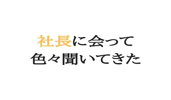 f:id:ibukishimatani:20171025164326j:plain