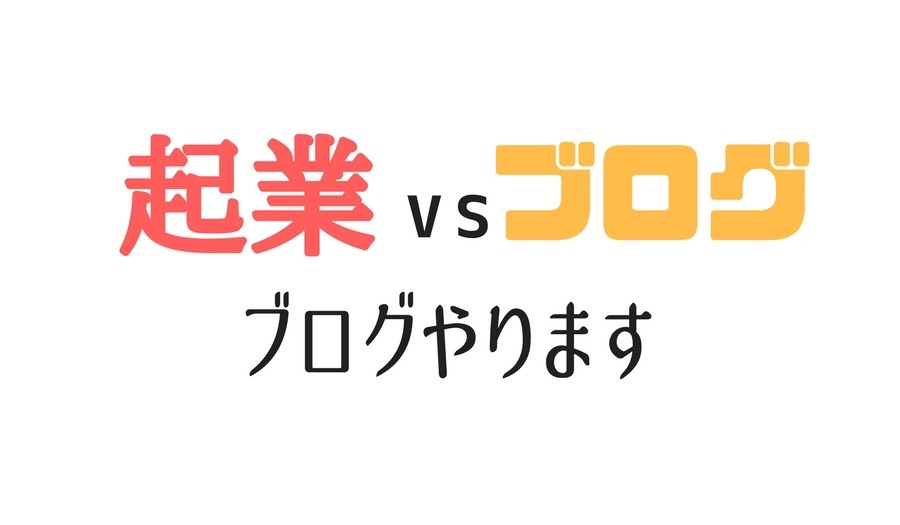 f:id:ibukishimatani:20171027201243j:plain