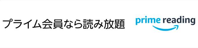f:id:ibukishimatani:20171102231604p:plain