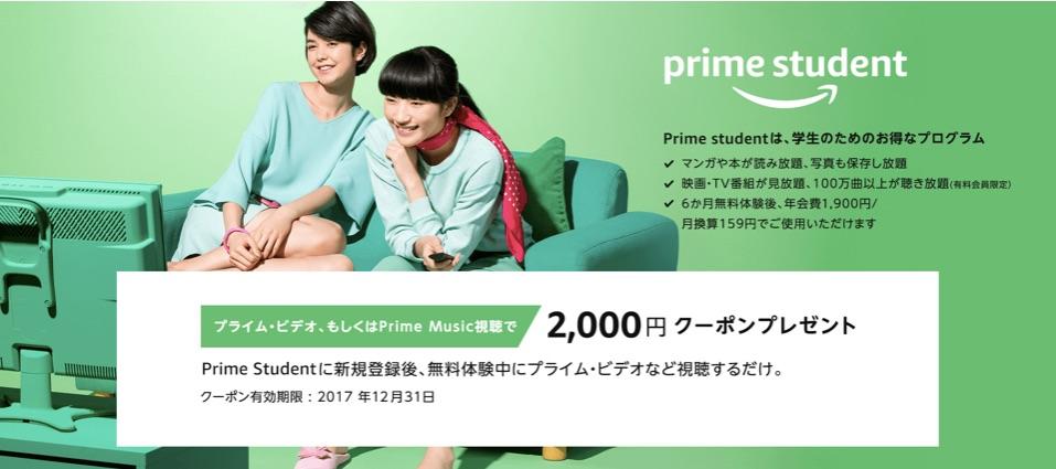 f:id:ibukishimatani:20171103230539j:plain