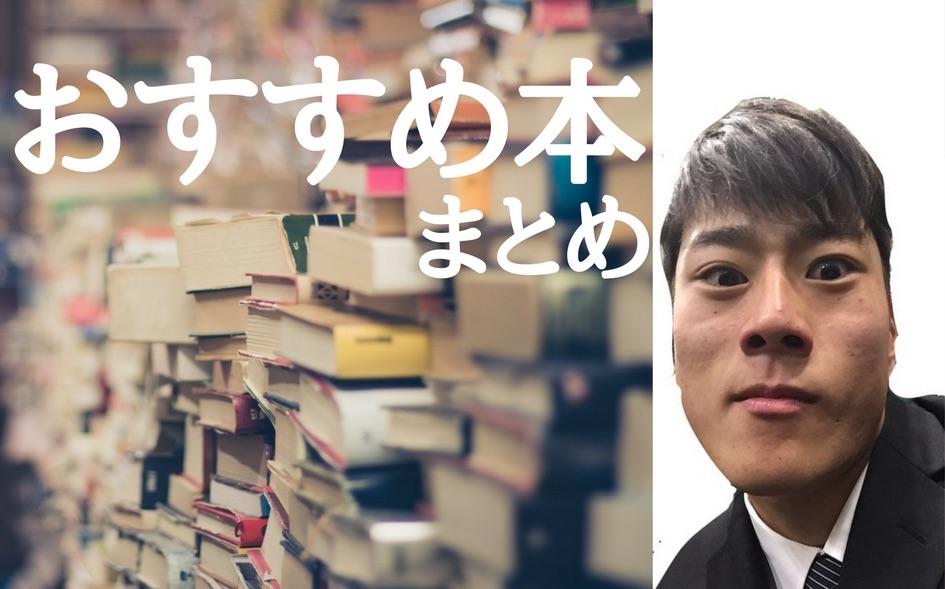 f:id:ibukishimatani:20171106114253j:plain