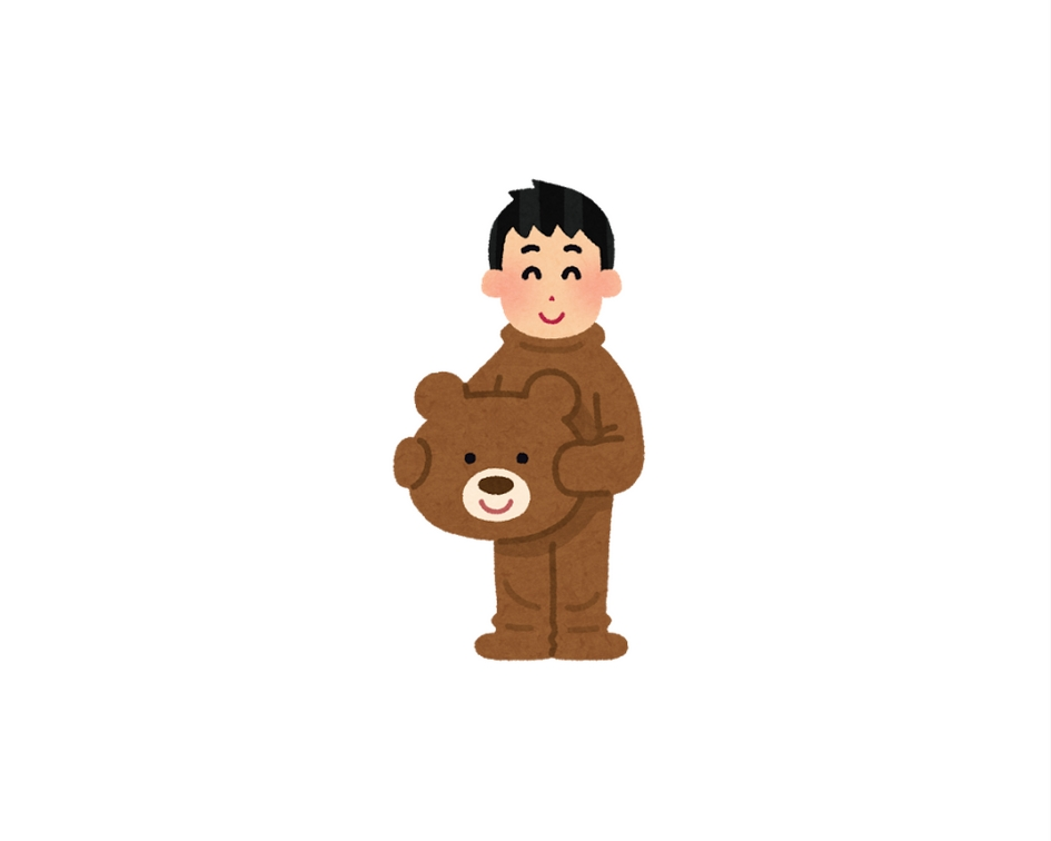 f:id:ibukishimatani:20171111232720j:plain