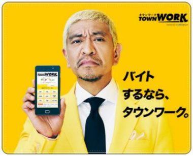 f:id:ibukishimatani:20171111234343j:plain