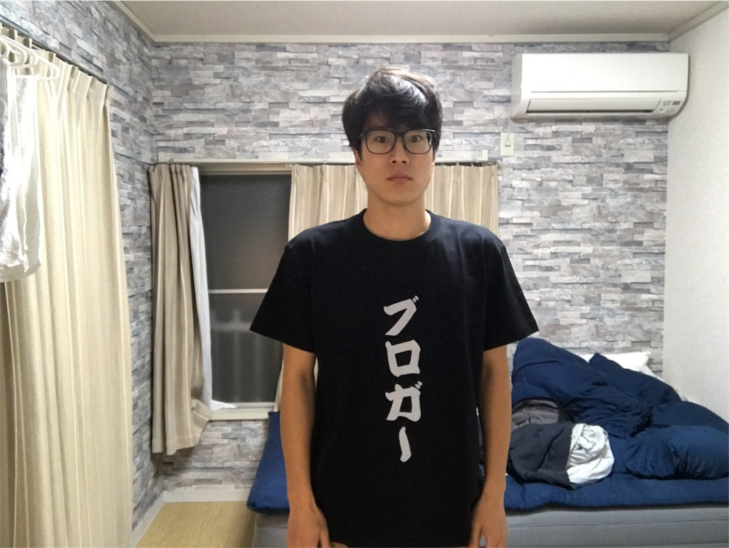 f:id:ibukishimatani:20171113222105j:plain