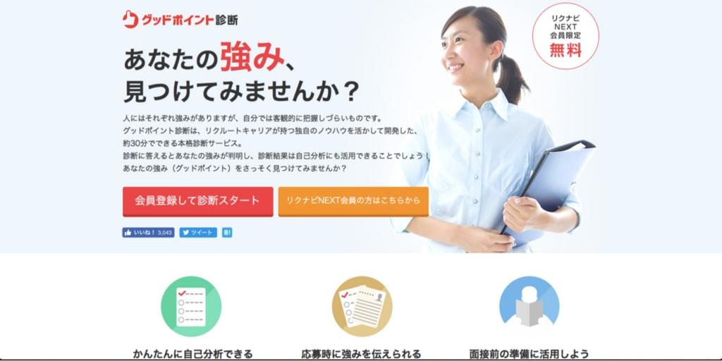 f:id:ibukishimatani:20171203140305j:plain