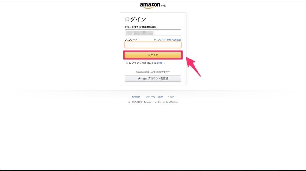 f:id:ibukishimatani:20171212165910j:plain