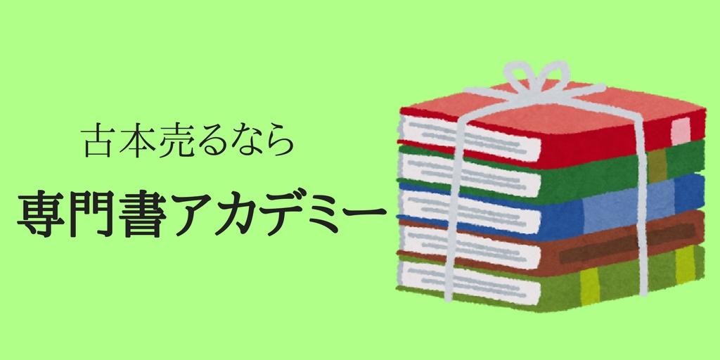 f:id:ibukishimatani:20171213170819j:plain