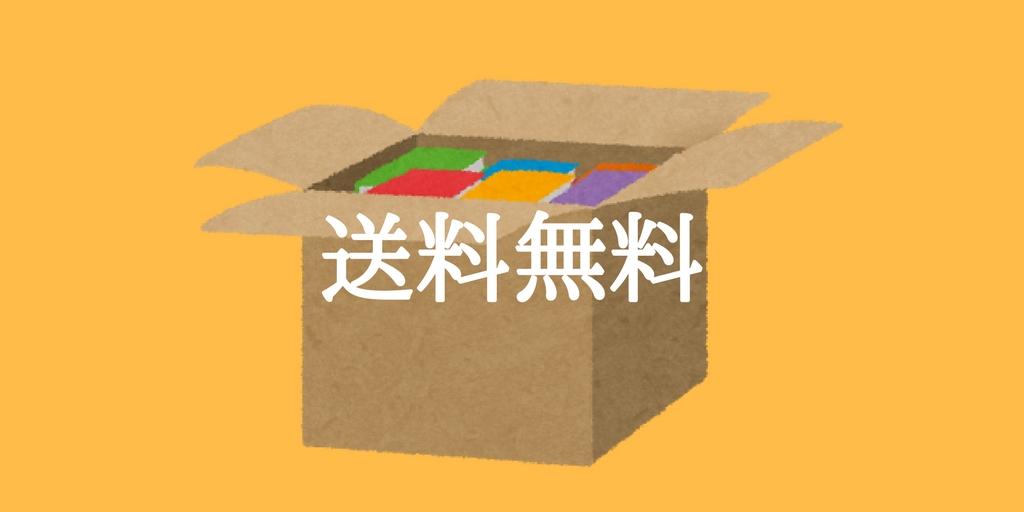 f:id:ibukishimatani:20171216005121j:plain