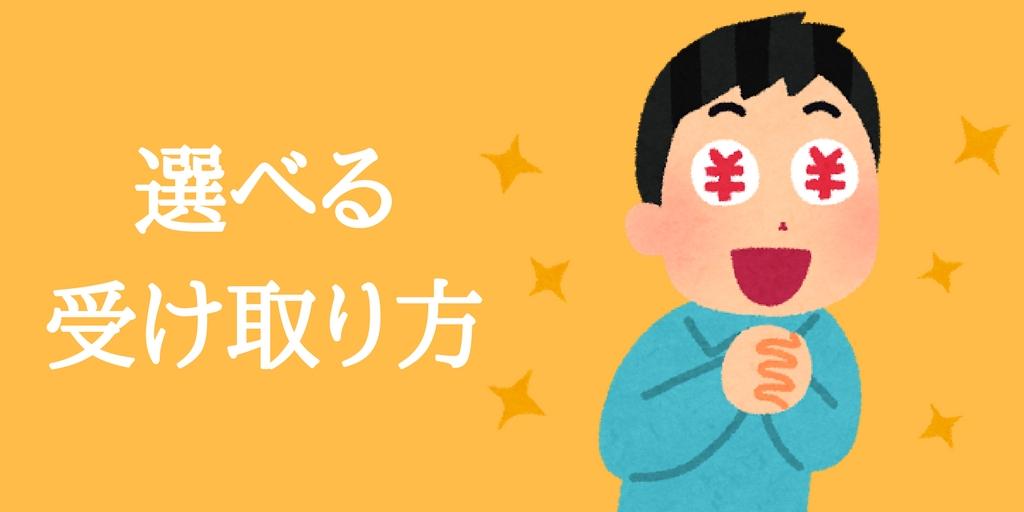f:id:ibukishimatani:20171216005829j:plain