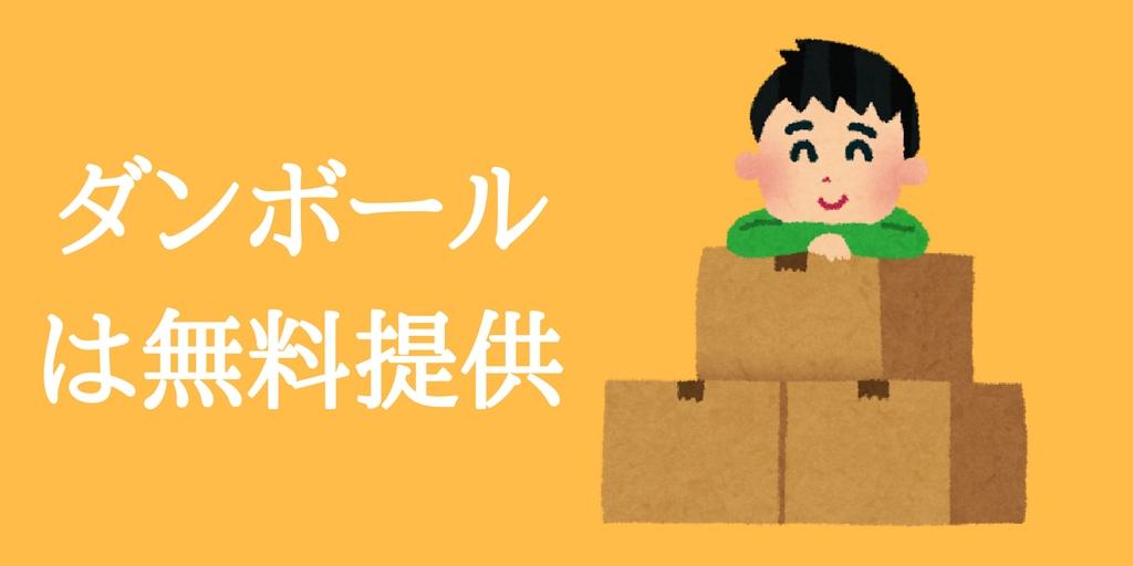f:id:ibukishimatani:20171216124012j:plain