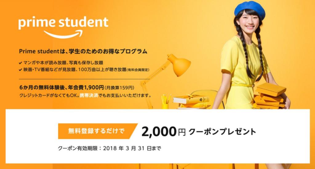 f:id:ibukishimatani:20180226205152p:plain